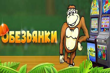 Poker калькулятор holdem free play